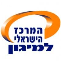 המרכז הישראלי למיגון