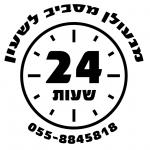 מנעולן מסביב לשעון לוגו