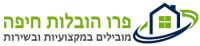פרו הובלות בחיפה