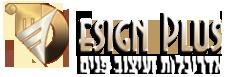 דזיין פלוס - אדריכלות ועיצוב פנים