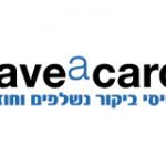 haveacard כרטיסי ביקור