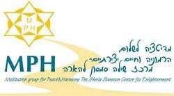 עמותת MPH
