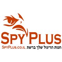 spy plus