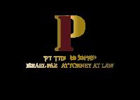 ישראל פז עורך דין
